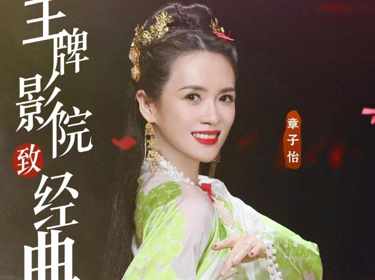 冯绍峰强势回归,又一悬疑短剧将播,搭档范丞丞,阵容堪称豪华