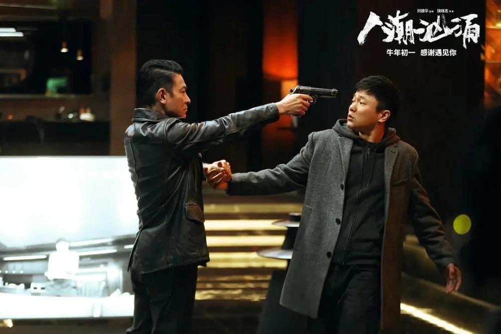 《人潮汹涌》好不容易在春节档熬出头,没想遇到了《阿凡达》!